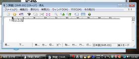 WinPT_IME.jpg