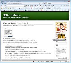 style_O.jpg