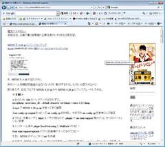 style_X.jpg