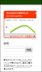 nike_tool.jpg