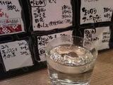 20091210_waizu2.jpg