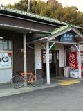 20091229_tsudueki.jpg