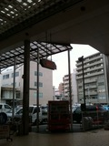 20100212_kokusai_st1.jpg