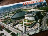 20100326_card.jpg