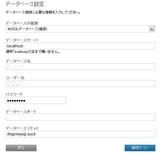 20100409_db_test.jpg