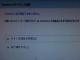 20100521_win.jpg