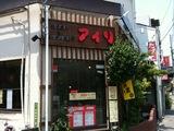 20100707_airi2.JPG