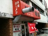 20100709_ajioku2.JPG