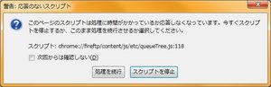 fireftp_error.jpg