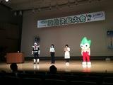 20100829_minpaku2.JPG