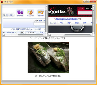 20100902_test.jpg