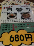 20100906_ranmen3.JPG