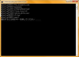 20100910_vb_test.jpg