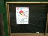 20100912_undoukai.JPG