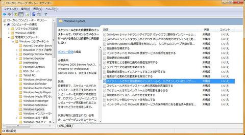 20100916_stop_restart.jpg