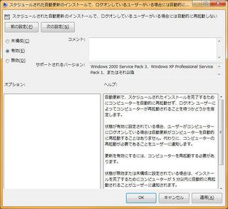 20100916_stop_restart2.jpg