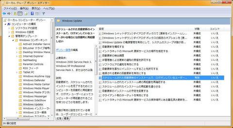 20100916_stop_restart3.jpg