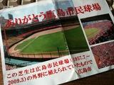 20101012_shibafu2.JPG