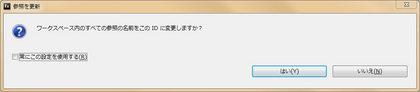 20101109_flex_builder.jpg