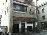 20101110_syuukaen2.JPG