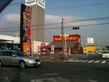20101111_futa1.JPG