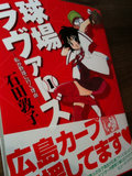 20101111_manga.JPG