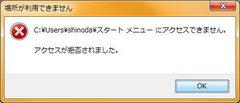 20101114_windows.jpg