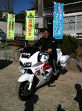 20101205_shirobike2.JPG