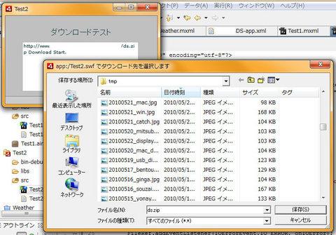 20101207_as2.jpg