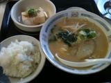 20101217_chousyu3.JPG