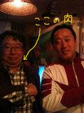 20101219_ago.JPG