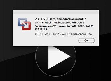 20101221_vmfusion.jpg