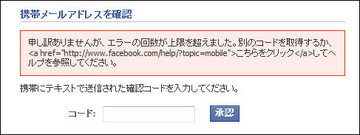 20101229__1.jpg