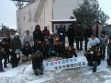 20110101_tozan3.JPG