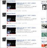 20110109_fb2.jpg