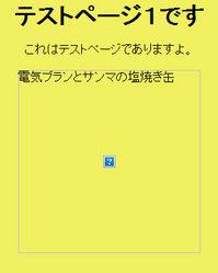 20110121_air1.jpg