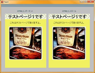 20110121_air2.jpg