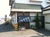 20110330_chousyuuji2.JPG