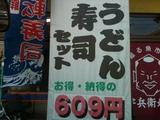 20110413_uhee1.JPG