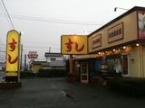 20110317_tenten2.JPG