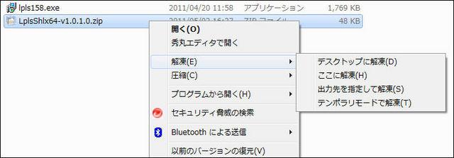 20110502_lhaplus.jpg