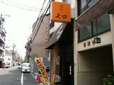 20110502_nanakuchi2.JPG