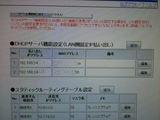 20110511_dhcp1.JPG