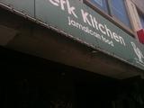 20110621_jerk1.JPG