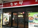 20110709_nakau2.JPG