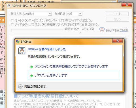 20110729_tv.jpg