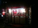 20110804_hakata1.JPG