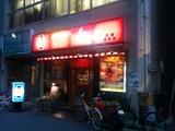 20110805_akiyoshi1.JPG