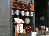 20110808_motsuichi2.JPG