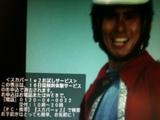 20110816_skyper.JPG